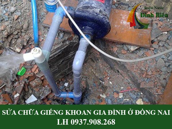 Sửa chữa giếng khoan gia đình ở Đồng Nai