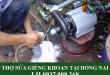 Thợ sửa giếng khoan tại Đồng Nai