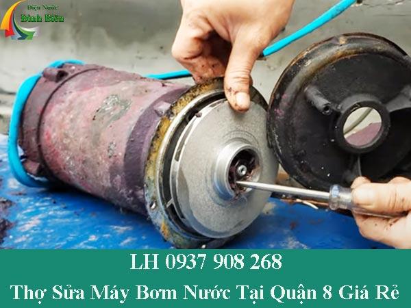 Thợ sửa máy bơm nước tại quận 8 giá rẻ