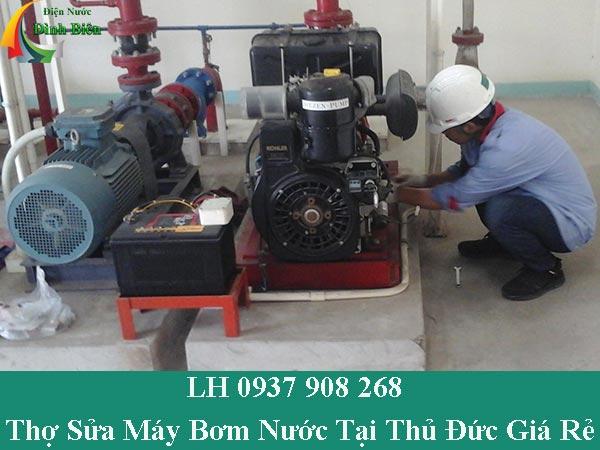Thợ sửa máy bơm nước tại thủ đức giá rẻ nhất